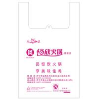 餐饮塑料手提袋-青海手提袋定制